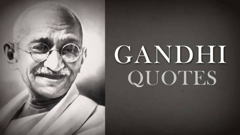Inspirational Quotes From Mahatma Gandhi