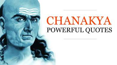 Chanakya Quotes - Chanakya Niti